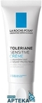 LA ROCHE TOLERIANE SENSITIVE Krem 40ml - miniaturka