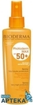 BIODERMA PHOTODERM MAX Spray SPF50+ 200ml - miniaturka