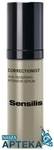 SENSILIS CORRECTIONIST Serum 30ml - miniaturka