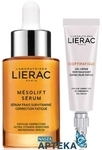 LIERAC MESOLIFT Serum 30ml + Dioptifatigue 15ml Zestaw - miniaturka