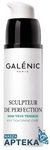 GALENIC SCULTPEUR DE PERFECTION Krem pod oczy 15ml - miniaturka