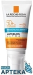 LA ROCHE ANTHELIOS 50+ Krem Ultra BB 50ml - miniaturka
