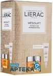 LIERAC MESOLIFT Krem 50ml + Dioptifatigue 15ml Zestaw - miniaturka